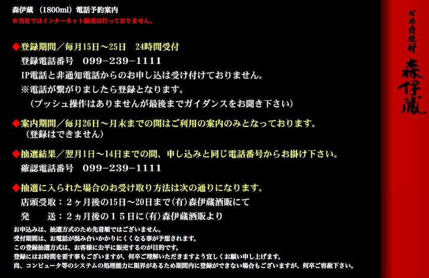 スクリーンショット 2015-01-26 14.17.53