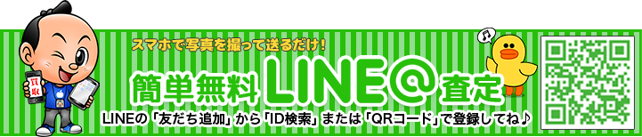 blog_line_bnr