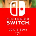 スクリーンショット 2017-02-27 10.20.31