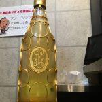 日本限定10本のルイロデレールクリスタルを蔵zouが買取ました!
