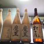 森伊蔵、村尾、魔王3Mは常時高価買取です!!
