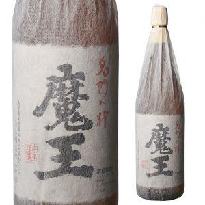 魔王1800