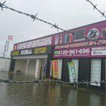 蔵zou 久留米店 水害で店舗がジャンクに!!