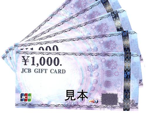 JCB画像