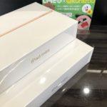 リモートワークに人気なiPadも高価買取中!!