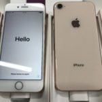 Apple型落ち機種iPhone8も高価買取中!!