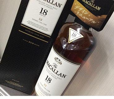マッカラン12年【ウイスキー】