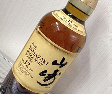 山崎12年【ウイスキー】