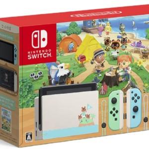 【新型】Nintendo Switch あつまれどうぶつの森セット