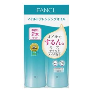 FANCL ファンケル マイルドクレンジングオイル 120ML×2本パック  JAN:4908049412241