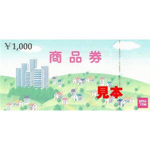 ゆめタウン商品券(1,000円)