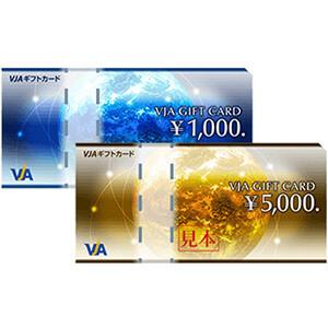 VJA/VISA(1,000円/5,000円)