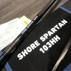 ショア ジギング ショアスパルタン SHORE SPARTAN 103HH