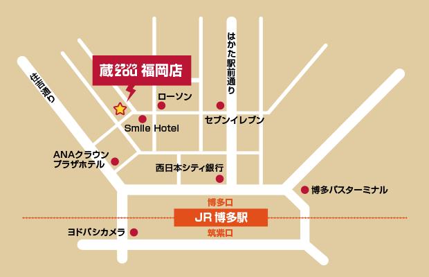 蔵zou 福岡店イラストマップ