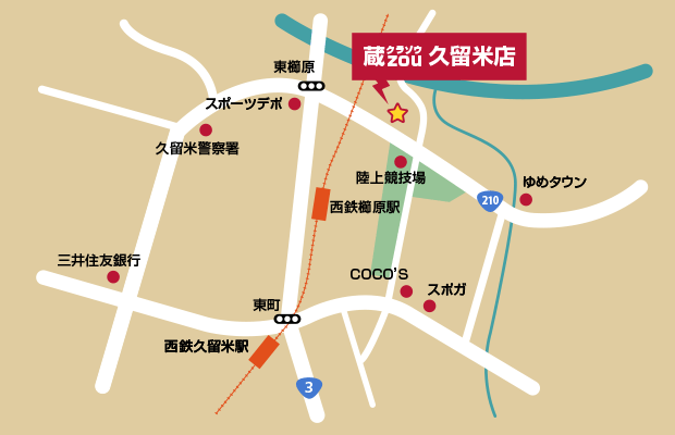 蔵zou 久留米店イラストマップ