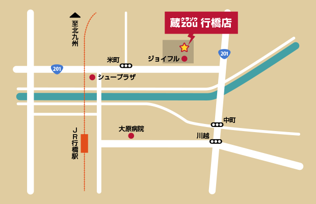 蔵zouリサイクル 行橋店イラストマップ