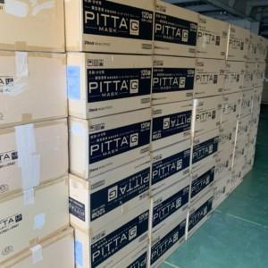 PITTA MASK(ピッタマスク)