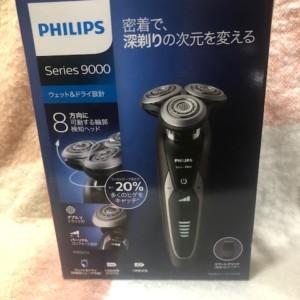 メンズ 電気シェーバー フィリップス 9000シリーズ