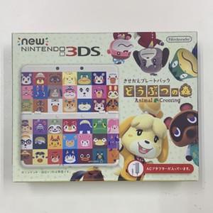 【新品】New NINTENDO 3DS どうぶつの森 きせかえプレートパック