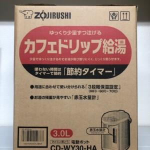 【新品未使用】マイコン沸とう 電動ポット(3.0L)