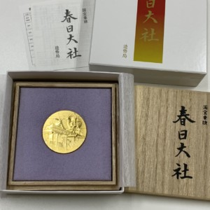 国宝章牌 春日大社 24金 記念メダル
