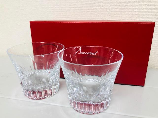 買取商品:バカラ ペア ロックグラス