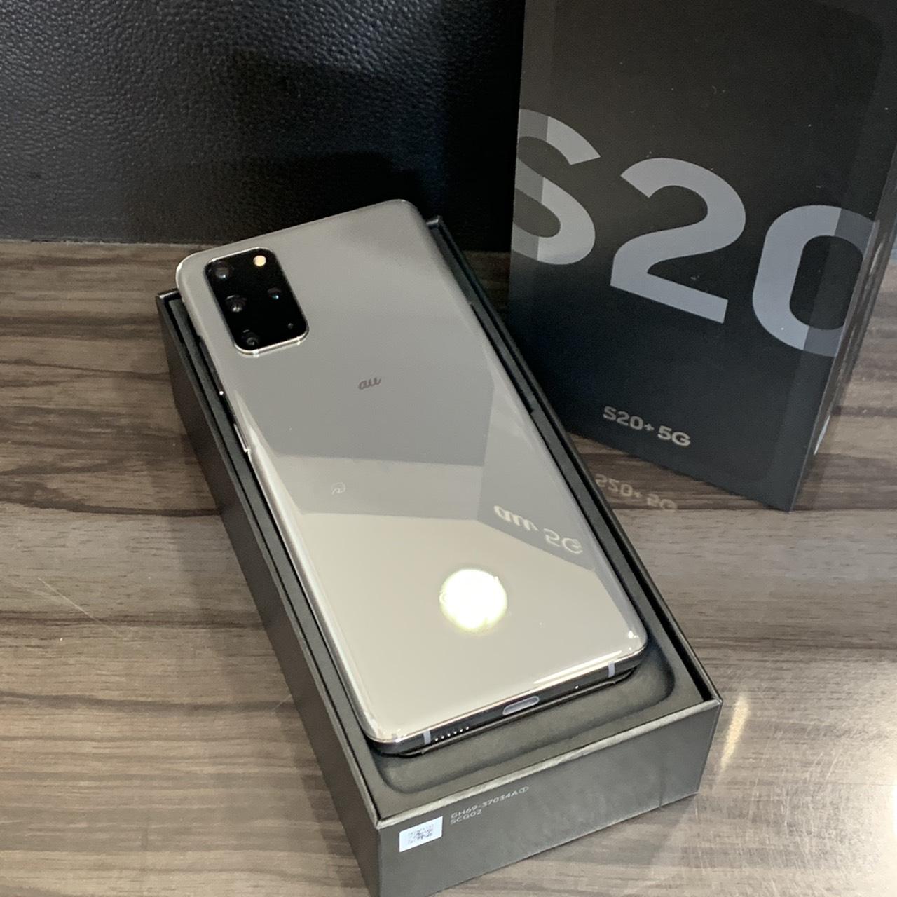 買取商品:Galaxy S20+ 5G SCG02 コスミックグレー