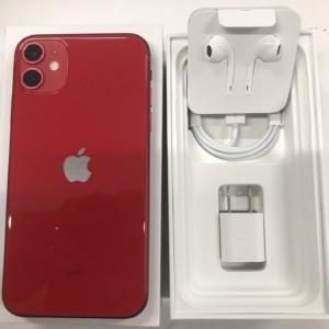 iPhone11 256GB SIMロック解除版