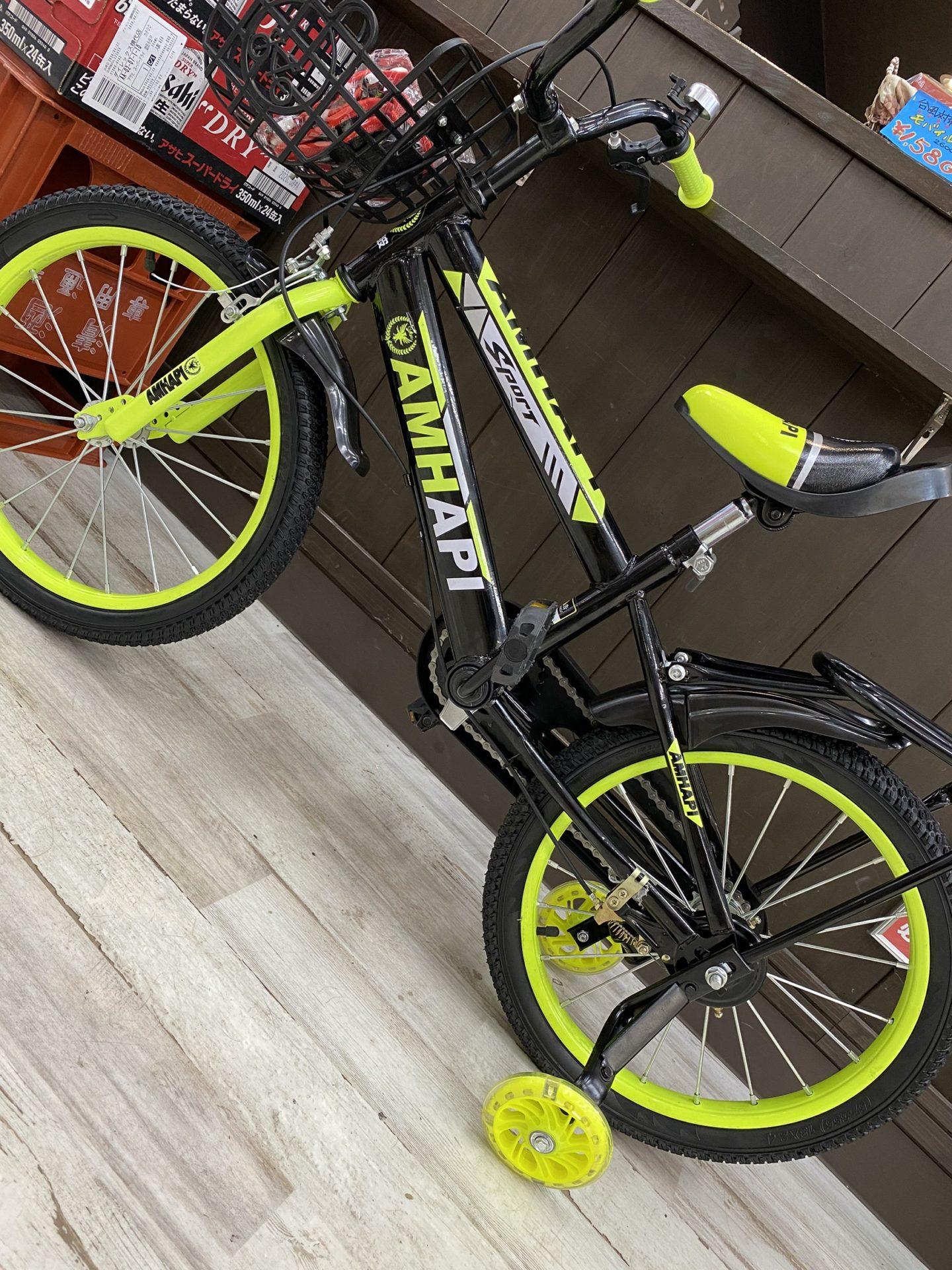 買取商品:子供用自転車