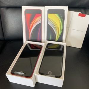 【新品】iPhoneSE 第2世代 64GB&128GB