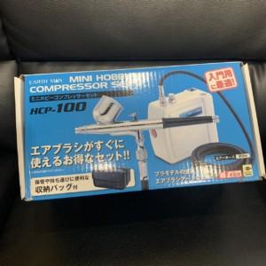 【新品】ミニホビーコンプレッサー
