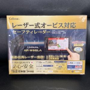 【新品】ASSURA セーフティレーダー AR-W86LA