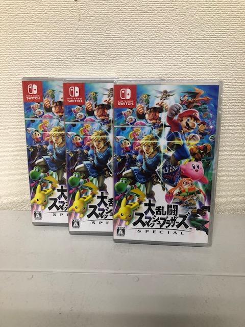買取商品:【新品未開封】Nintendo Switchソフト 大乱闘スマッシュブラザーズSPECIAL 3本