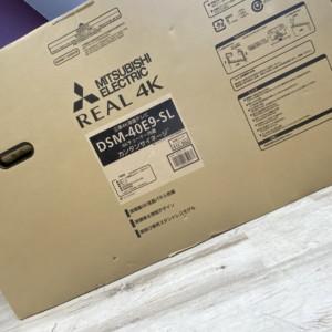 4K液晶テレビ REAL 4K DSM−40E9–SL