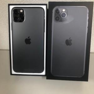 【新品未使用】docomo版 iPhone11 pro Max 256GB