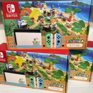 【新品未使用】Nintendo Switch あつまれ どうぶつの森セット 3台