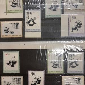 中国切手 1973年 パンダ6種