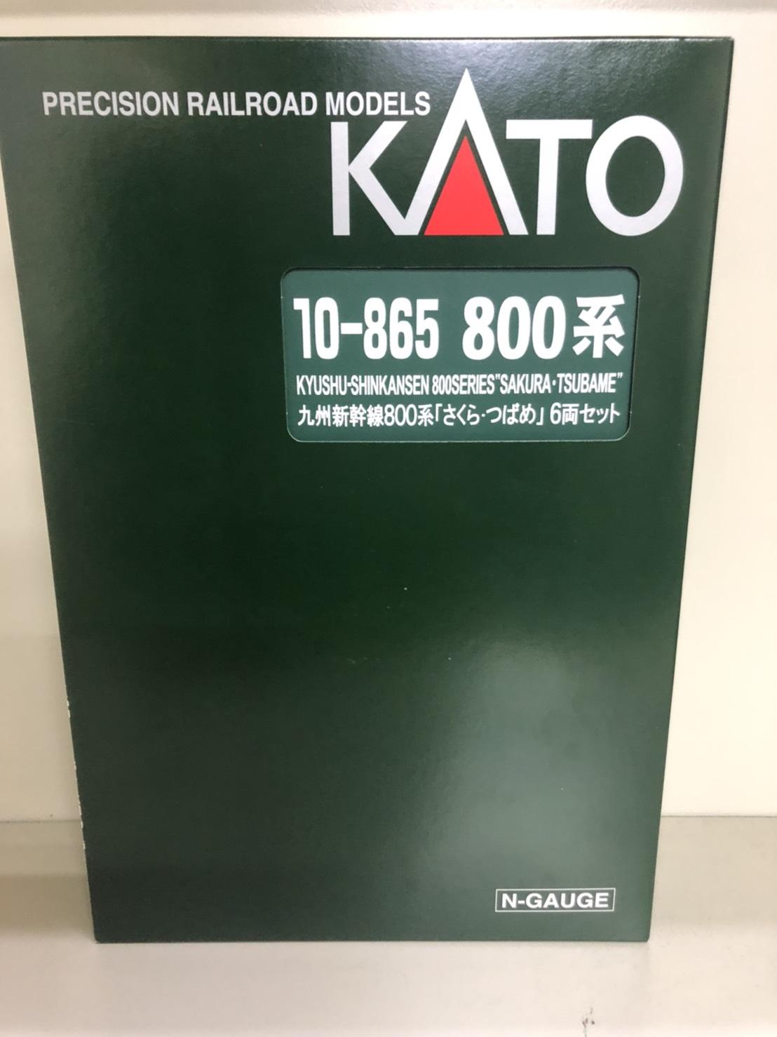 買取商品:KATO Nゲージ さくら・つばめ 6両セット