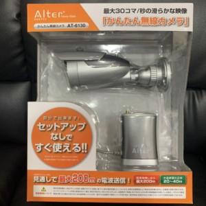 【新品】 かんたん無線カメラ AT-6130