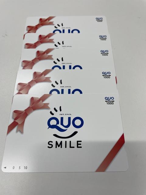 買取商品:QUOカード ギフト柄