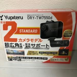 【新品未使用】前後2カメラドライブレコーダー DRY-TW7550d