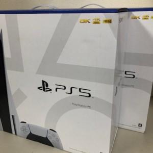 【新品未使用】PlayStation5 2台