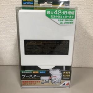 【新品未開封】電源着脱型ブースター NSB42DSUE-BP