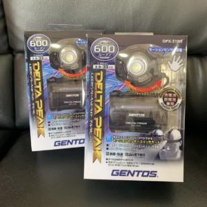 【新品】LEDセンサー ヘッドライト DPX-318H
