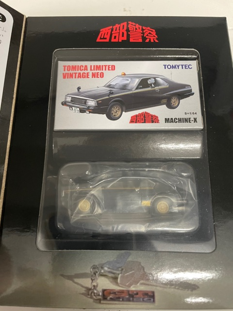 買取商品:西部警察 2000GTターボ