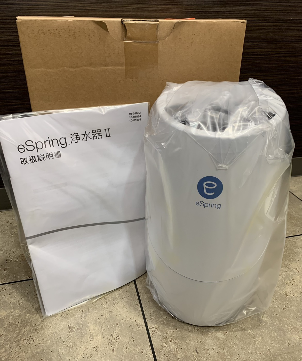 買取商品:【未使用】eSpring 浄水器 Ⅱ