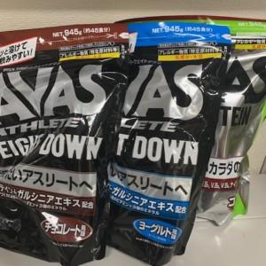 SAVAS プロテイン 3袋