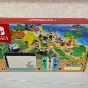 【中古美品】Nintendo Switch あつまれ どうぶつの森セット