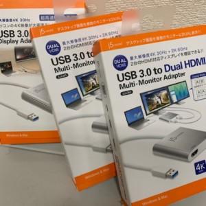【新品未開封】USB 3.0 DISPLAY ADAPTER 3点