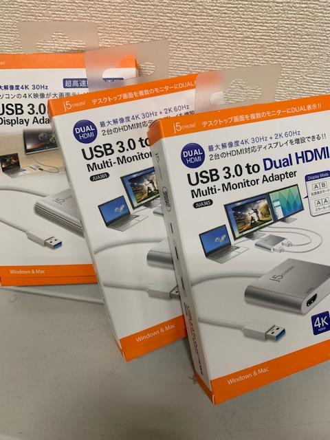 買取商品:【新品未開封】USB 3.0 DISPLAY ADAPTER 3点